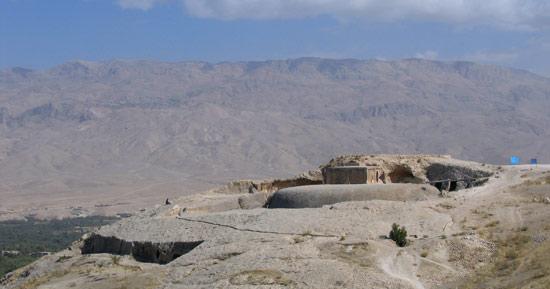 Destination: Afghanistan